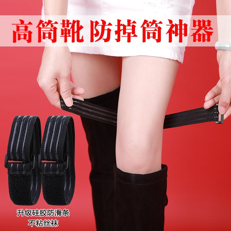 防掉筒靴绑带应用范围