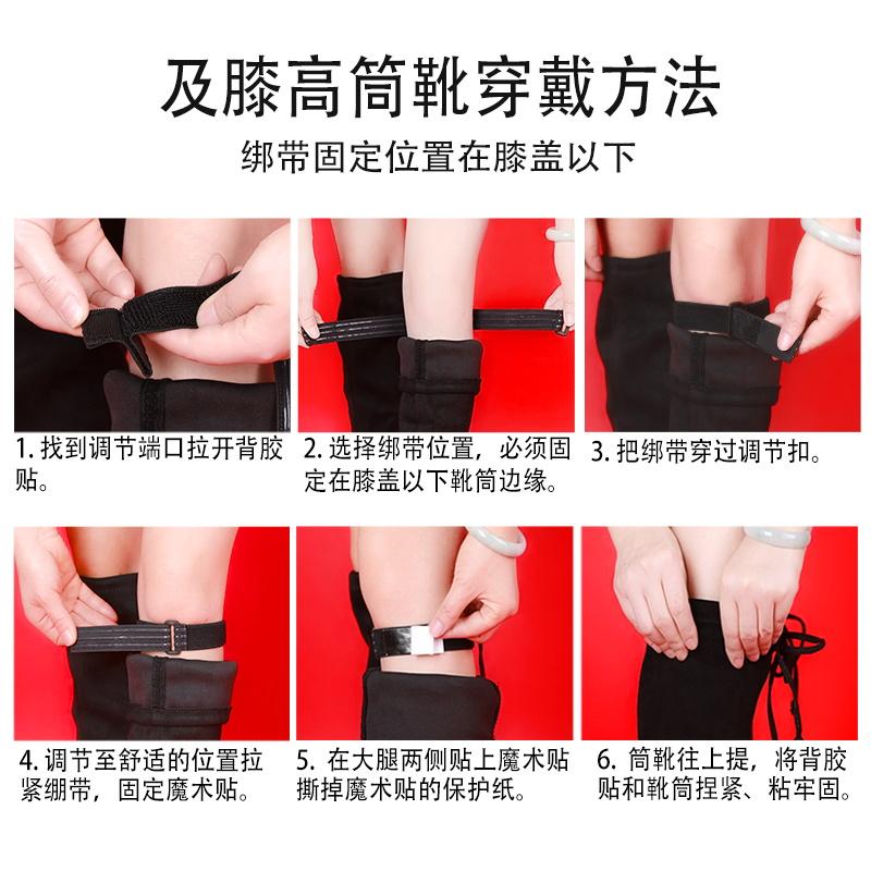 防掉筒靴绑带魔术贴应用范围