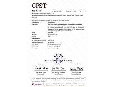 稳好纺织CPSC 测试方法 英文